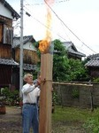 本島焼き杉作業
